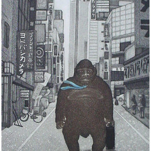 Emiko-Aida-Tamed-Kong-700